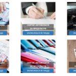 Регистрация автотранспортного средства в отделе ГИБДД