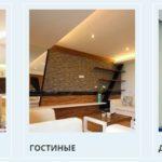 Установка натяжных потолков в Видном
