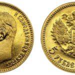 Способы подделки ценных монет