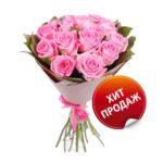 Цветы с доставкой – самый лучший способ поздравить дорогого человека