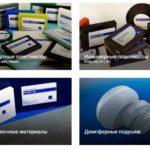 Детали механизмов и другие изделия из термопласта