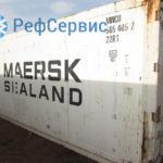 Рефконтейнеры для доставки скоропортящихся товаров