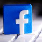После Reels, Facebook тестирует еще один видеоформат, похожий на TikTok, в Индии