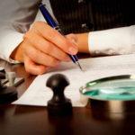 Составление и заверение брачного соглашения: работа для квалифицированного нотариуса