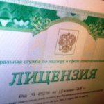 Лицензия на вывоз мусора: пару слов об особенностях
