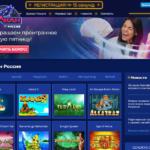Что предлагает клиентам казино Вулкан Россия
