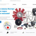 Про особенности приводных ремней для компрессорного оборудования