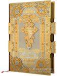 Эксклюзивное издание Корана от компании «ЗлатПрезент»