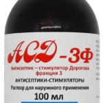 Создание препарата АСД