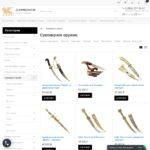 Купить Сувенирное оружие от Златоустовских мастеров - магазин элитных подарков ЗлатПрезент